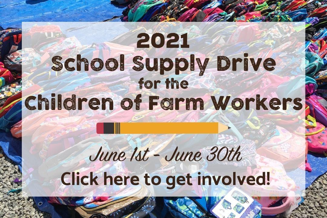 (English) School Supply Drive 2021
